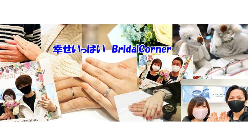 Bridalムービーお届け( ̄▽ ̄)